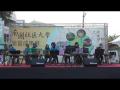 南關社大1042期成果展-古箏輕鬆學 - YouTube